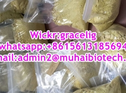 Hot sale adb-b adbb top research chemical wickrme:gracelig